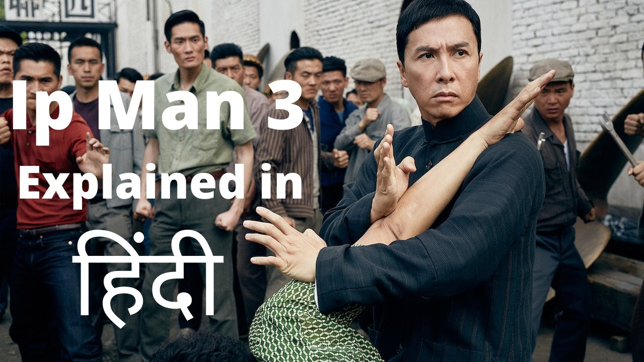 Download Ip Man 3 (2015) Movie Explained In Hindi | Hollywood Legend | chinese movie