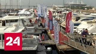 В Санкт-Петербурге открылась выставка новейших катеров и яхт - Россия 24