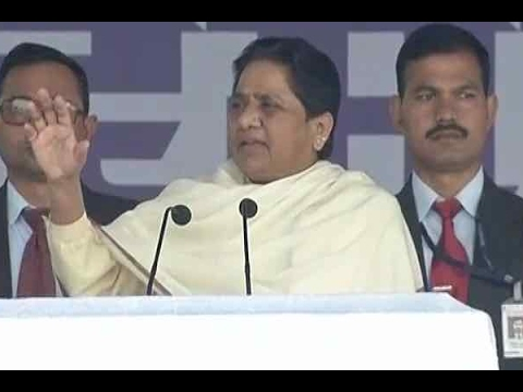 WATCH FULL: BSP Supremo Mayawati addresses an election rally in Punjab's Phagwara