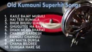 Kumauni Old gold gopal babu go swami hit