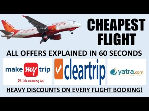 How to Book Cheapest Flights in India ? EXPLAINED in 60 seconds!