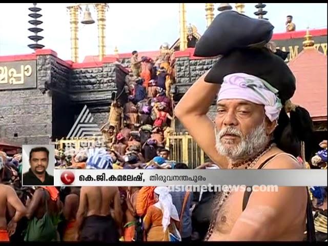 Pandalam Palace  stand on his statement ; Shut down Sabarimala temple if women enter| LIVE UPDATES