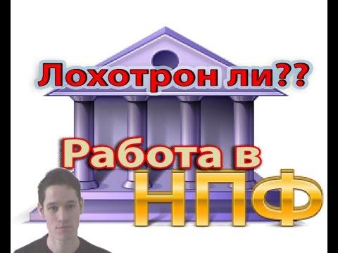 Российская пенсия. Адвокатская помощь в Германии
