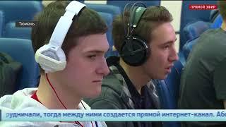 Уральские киберспортсмены сражаются в турнире по всемирно известной игре «Мир танков»