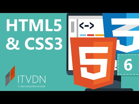 HTML5, CSS3. Урок 6. WebStorage, WebWorker,написание Offline Application