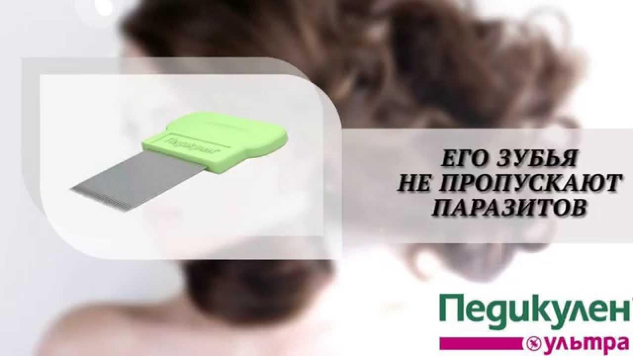 Гребень Nit Free - лучшее средство от ВШЕЙ и ГНИД, №1 в мире .