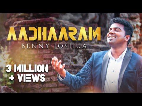 AADHARAM NEER THAAN AIYYA | Benny Joshua | Tamil christian song