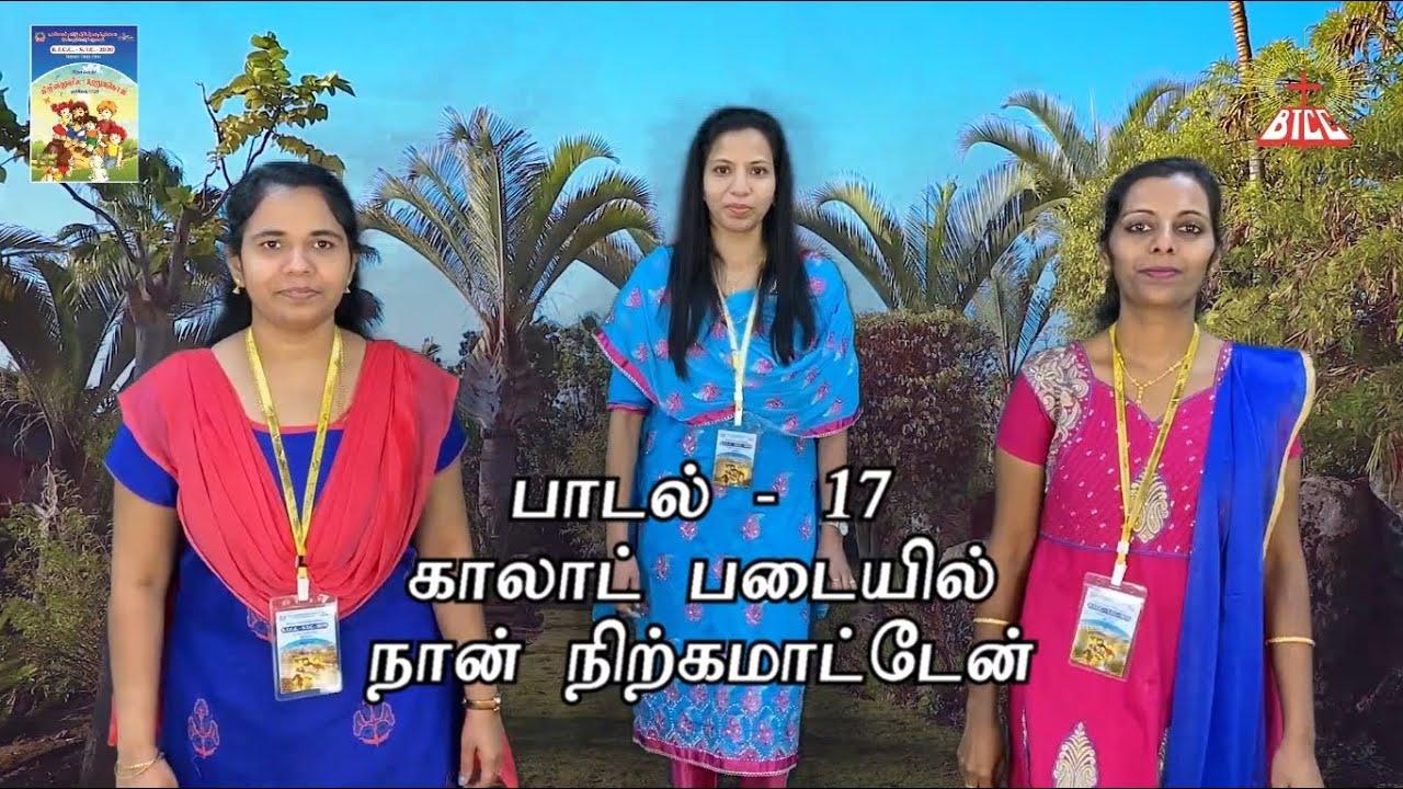 காலாட்படையில் நான் நிற்க – Kaalat Padayil Naan Nirka