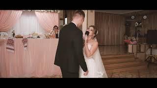 Невеста читает реп подарок жениху