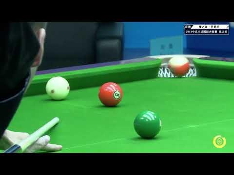 Wang Peng VS Liu Xin - World Chinese 8 Ball Masters Tour 2018-2019 Stop 1 Linyi