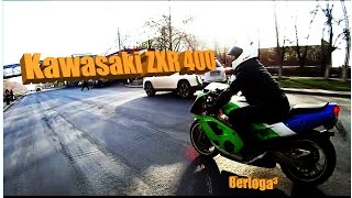 Обзор Kawasaki ZXR 400   Лютый спортбайк