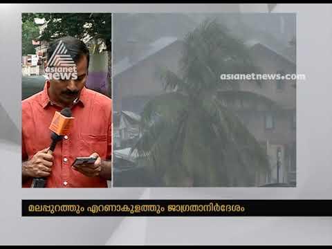 Monsoon begins in Kerala