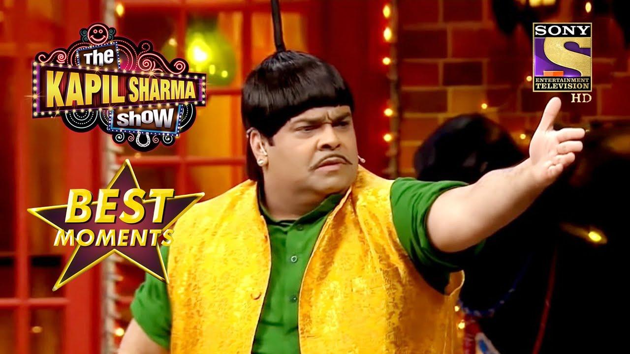 Download कौन है असली Bachha Yadav ?   The Kapil Sharma Show Season 2   Best Moments