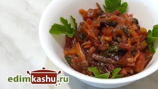 Овощное рагу из кабачка/ Простые летние рецепты