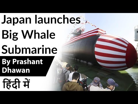 Japan launches Big Whale Submarine - Counter to China? Current Affairs 2020 #UPSC #IAS