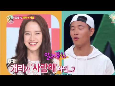 Healing camp gary and ji hyo dating