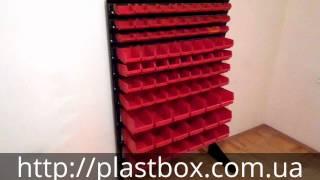 Пластиковые ящики для метизов(Оптимальным вариантом хранения металлических изделий сегодня считается их размещение в складские ящики..., 2015-11-03T20:41:20.000Z)