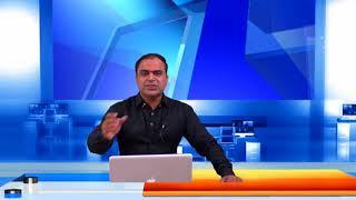 TAX TIPS || Amit Kumar Classes