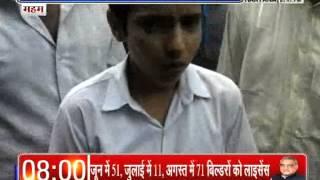 Haryana Me Boys Ki Murga Pitai In School 2014