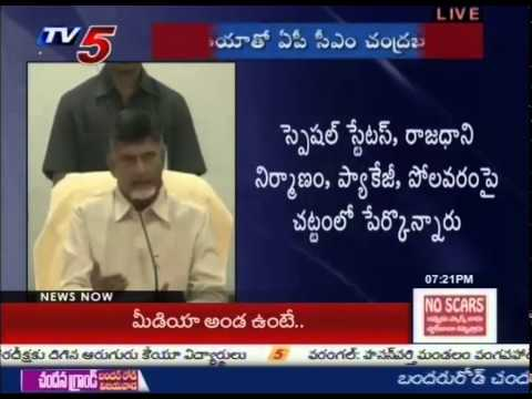 Challenges in AP after Bifurcation ? | CBN Explains : TV5 News