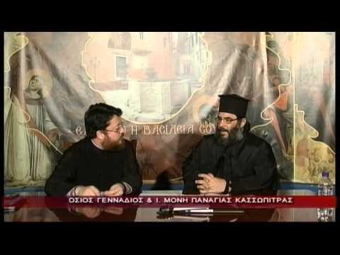 Ιερά Μονή Παναγίας Κασσωπίτρας (δ)