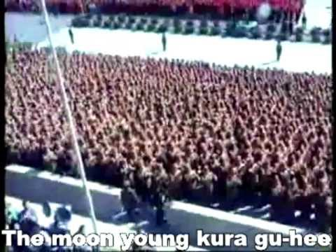 North Korean Song - Hail! Workers' Party of Korea (English Subtitle)