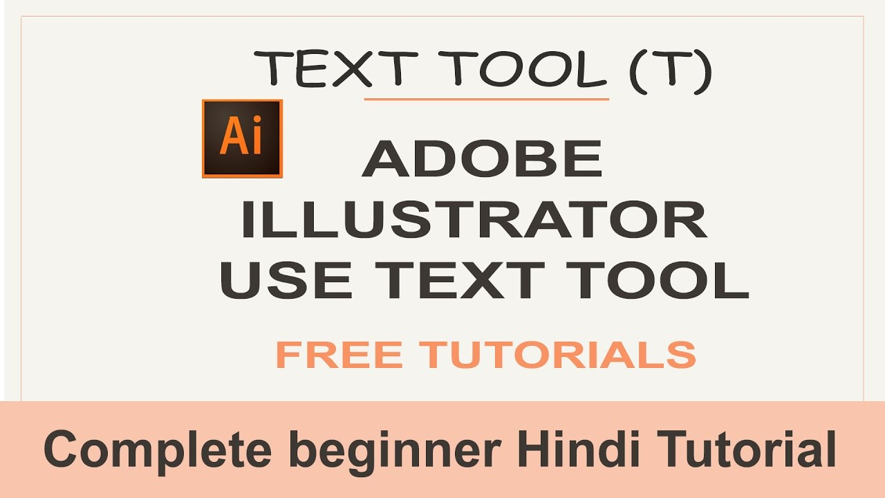 how to use type tool in illustrator cc 2017 in hindi