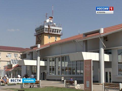 Воздушная гавань Краснодара работает в штатном режиме