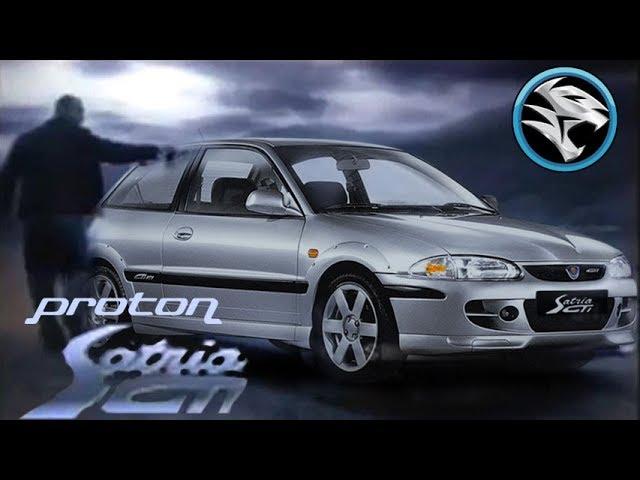 Iklan Proton Satria GTi (1998)
