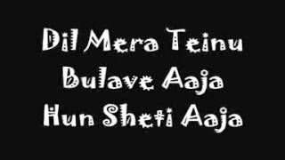 Bilal Saeed Mahi Mahi Lyrics wmv   YouTube