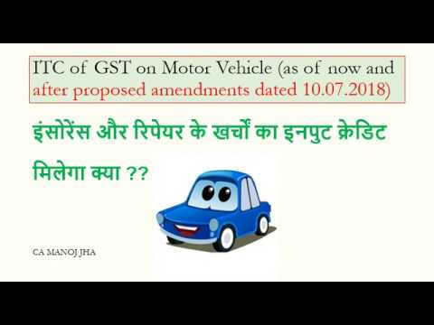 Input Tax Credit (ITC) on Motor Vehicle in GST
