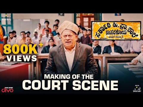 Play Making of the Court Scene | Sarkari Hi. Pra. Shaale, Kasaragodu | Anant Nag | Rishab Shetty
