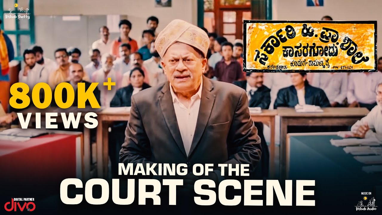 Download Making of the Court Scene | Sarkari Hi. Pra. Shaale, Kasaragodu | Anant Nag | Rishab Shetty