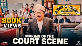 making-of-the-court-scene-sarkari-hi-pra-shaale-kasaragodu-anant-nag-rishab-shetty
