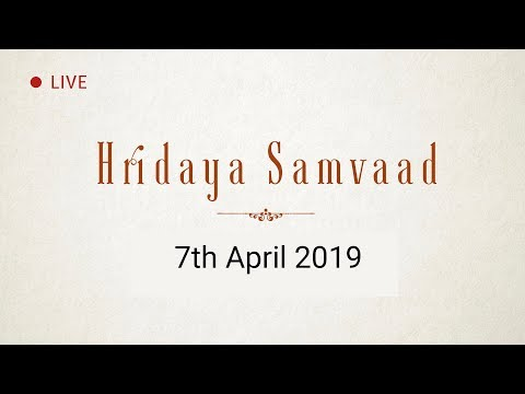Darshan Talk: 7th April 2019 | Anandmurti Gurumaa (Hindi, English)