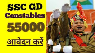 55000 Post SSC GD Online Form 2018 By sarkari Result find