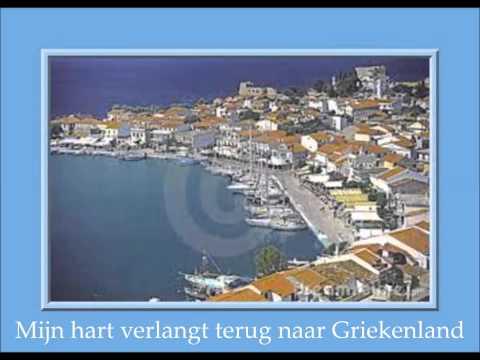 Karaoke version Griekenland