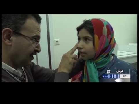 Iran PKU patients situation report, Kerman city گزارشي از وضعيت بيماران پي كي يو كرمان ايران
