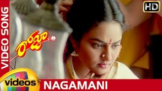 Roja Telugu Movie Songs HD | Nagamani Nagamani Video Song | Madhu Bala | Aravind Swamy | AR Rahman