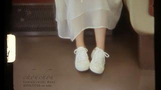 """上白石萌音 アルバム""""chouchou""""より「366日」short ver. thumbnail"""
