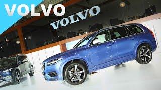Volvo - 2016 世界新車大展   特別報導