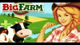 2016 Online ферма Big Farm 2012 года про домашних животных