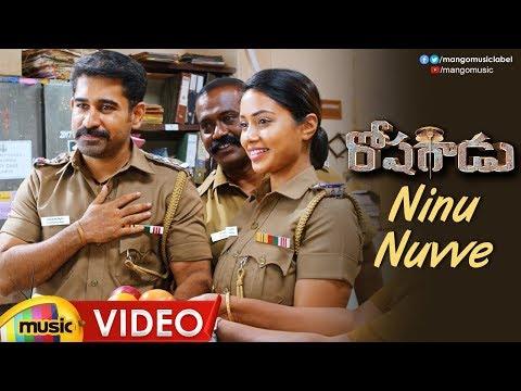 Roshagadu Video Songs | Ninu Nuvve Full Video Song | Vijay Antony | Nivetha Pethuraj | Mango Music
