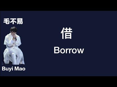 "(CHN/ENG Lyrics) ""Borrow"" by Buyi Mao - 毛不易原创《借》- 《明日之子》第7首参赛曲"