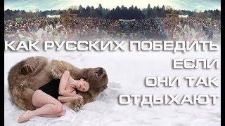 Русский всенародный праздник МАСЛЕННИЦА  русский праздник