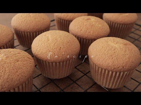 ENG] 바닐라 콕콕 박힌 기본 바닐라 컵케이크ㅣ별립법ㅣ홈베이킹ㅣReal Vanilla CupcakeㅣBaking ASMR