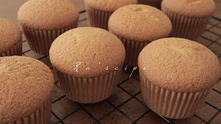 ENG] 홈베이킹} 바닐라 콕콕 박힌 기본 바닐라 컵케…