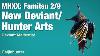 MHXX: Deviant Malfestio and more! (Famitsu) thumbnail