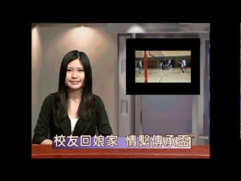 玄奘大學新聞系 - 電視新聞製作[新聞節目製作] - YouTube