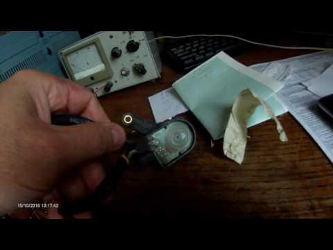 Датчик положения кузова лексус рх 330